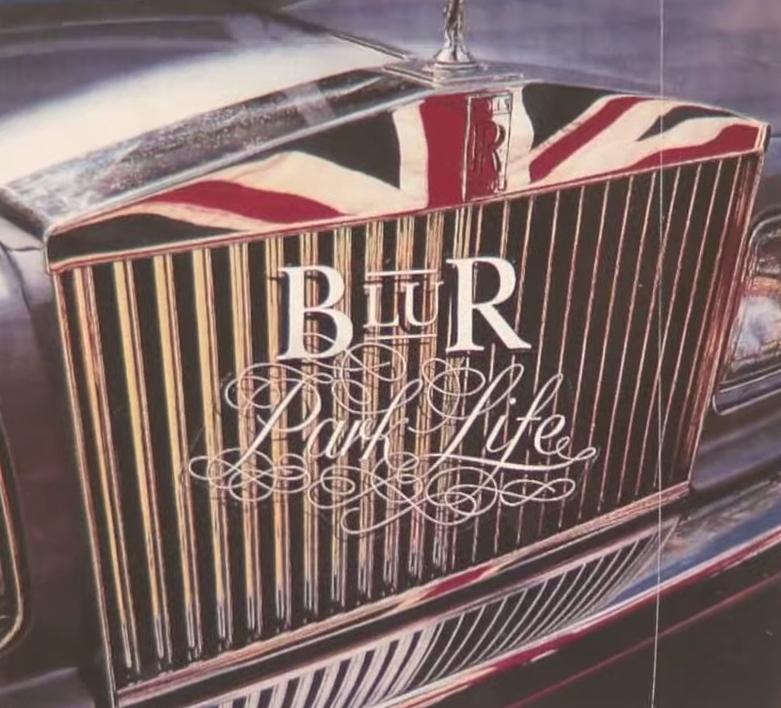 Blur Park Life Rolls Royce Grill